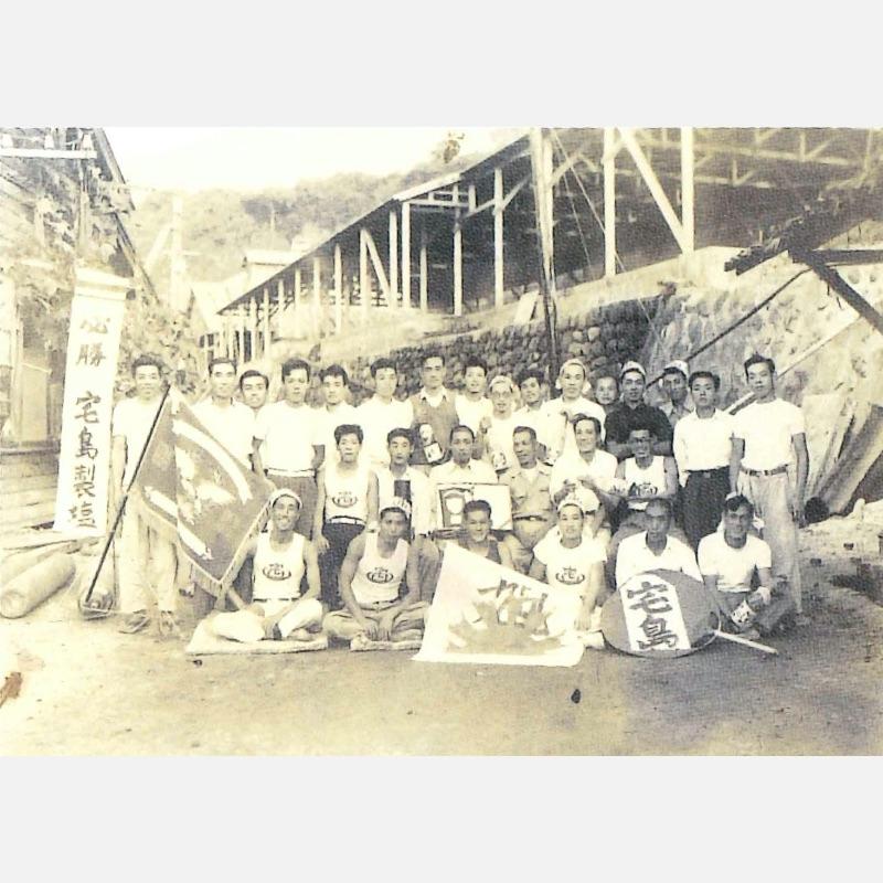 小浜町塩業会社が全社参加しての運動会